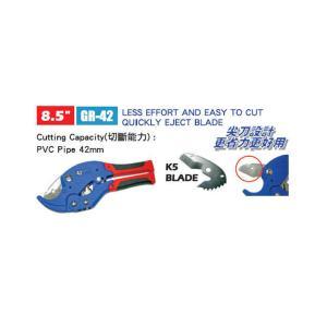 威力钢 棘轮式PVC管剪刀(快速退刀设计) 8.5