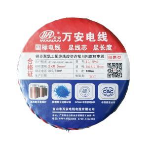 万安 阻燃铜芯双绞线(花线) ZC-RVS 2*0.5 (吸塑包装) 红蓝