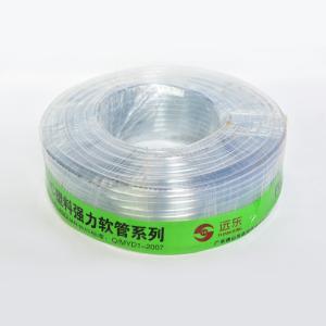 远东 平水管 8*10mm 100米(茂名)