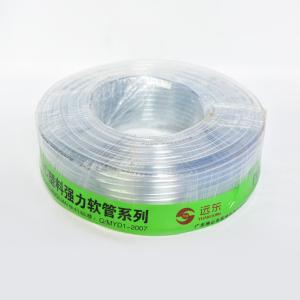 远东 平水管 10*12mm 100米(茂名)