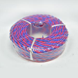 万安 阻燃铜芯双绞线(花线) ZC-RVS 2*1.5 (吸塑包装) 红蓝