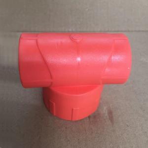 """联塑内螺纹三通Ⅰ型(金钻系列PP-R配件)桔红色dn25×1/2"""""""