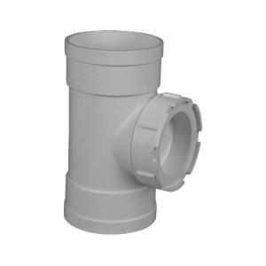 联塑 等径立管检查口(配塞头)PVC-U排水配件灰色 dn110