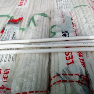 联塑 PVC薄弯电线管(B管)白色 dn16 3.8M hn