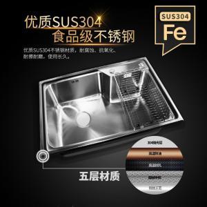 联塑 不锈钢环保水槽 CS12207