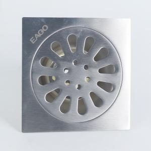 联塑益高 不锈钢地漏 PW03790-F