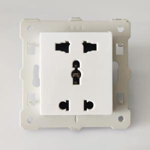 联塑电气 L50 扁圆二插+复合插座 L5028U