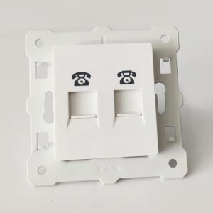 联塑电气 L50 二位电话插座 L50T01/2