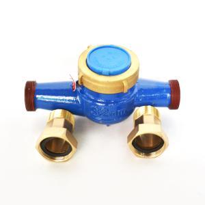 五羊 国标铜盖铜接湿式水表 DN32(茂名)