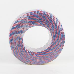 万安 阻燃铜芯双绞线(花线) ZC-RVS 2*0.75平方 (吸塑包装) 红蓝