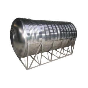 优质 卧式不锈钢水塔 304# 2立方