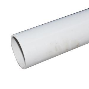金华 PVC旧料排水管 dn75 白色