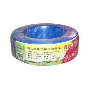 西光 铝芯单股电线 BLV 2.5平方 蓝色 100M