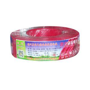 西光 铜芯单塑多股电线 BVR 4平方 红色 100M