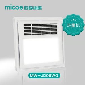 四季沐歌 暖风机(取暖+照明+换气 机械五键开关) MW-JD06WG 300*300