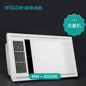 四季沐歌 暖风机(取暖+照明+换气+装饰数显 机械四键开关) MW-JD02W 300*600