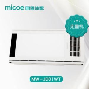 四季沐歌 暖风机(取暖+照明+换气 机械四键开关) MW-JD01WT 300*600