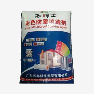 彩涂士 填缝剂 20kg 白色(茂名)