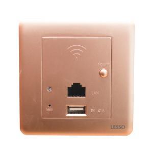 联塑电气 卓壹 WIFI无线路由器USB充电插座 Y2V3 香槟色