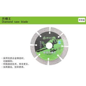 鑫功夫 开槽王 XGF-988A(英德)