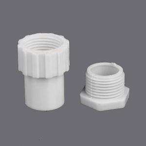 优质PVC-U锁扣dn16白色
