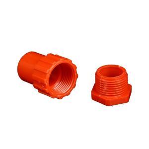 优质PVC-U锁扣dn16红色
