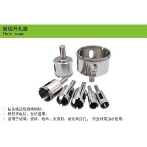 鑫功夫 玻璃开孔器 XGF-BLK10 10mm(英德)