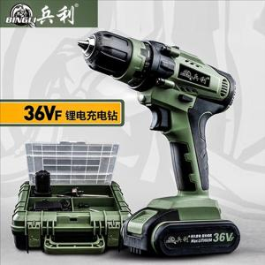 兵利 锂电钻(36V) 两电一充