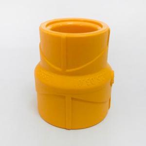 联塑异径套(纳米系列PP-R配件)桔黄色dn25×20