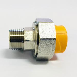 """联塑 外螺纹管接头(金属与塑胶)(纳米系列PP-R配件)桔黄色 dn25×3/4"""""""
