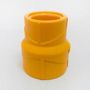 联塑异径套(纳米系列PP-R配件)桔黄色dn32×20