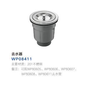 联塑 去水器 WP08411