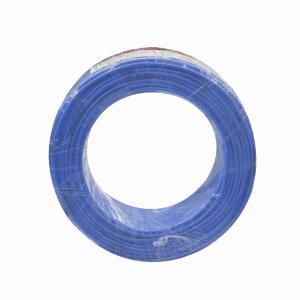 联塑 铜芯单塑多股电线 BVR 1平方 蓝色 100M
