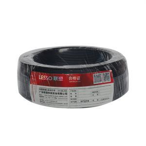 联塑 铜芯护套软电缆 RVV 5*6 黑色