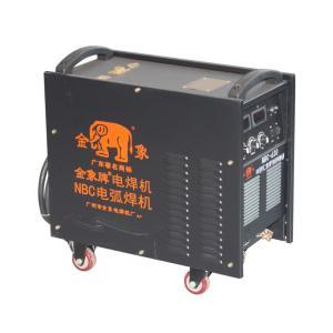 供应6.5KW广州新金象焊机/手提电焊机/手提弧焊机/半铜铝电焊机