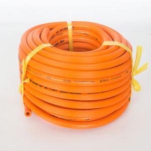 先锋 煤气管(条纹) 30米
