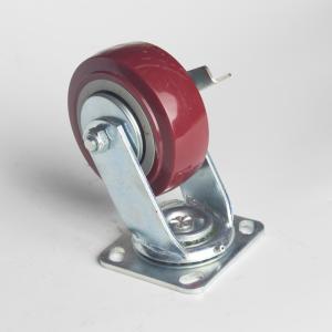 丰顺 重型平底边刹 8寸 方边枣红色 配铁盖