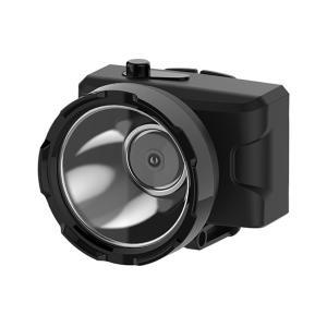 金莱特 锂电头灯 KN-L5033 3W