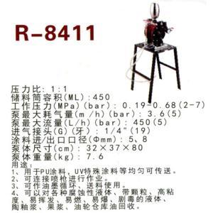 百事王 平台式双隔膜泵 R-8411