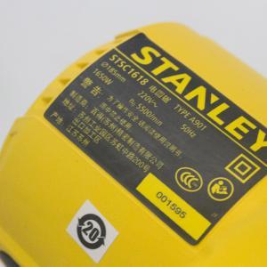 史丹利 电圆锯 STSC1618-A9 1650W