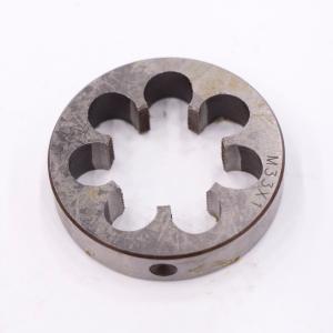 扳手圆板牙套装套丝不锈钢丝锥上工板牙m2m4