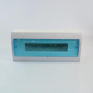 德力西弱电箱多媒体信息箱家用配电箱集线箱