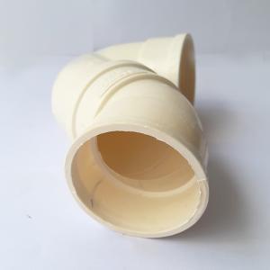 普通 PVC排水P型存水弯 50