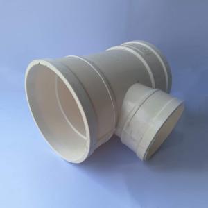 PVC异径三通 变径三通 国标