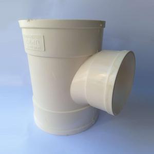 PVC变径三通接头 异径大小三通接头 尺寸全