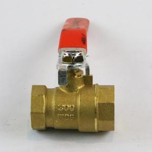四分燃氣專用帶座內外絲雙外絲銅球閥 蝶把銅球閥 DN15