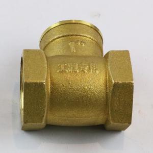 PPR銅止回閥DN20-25-32-40-50PPR臥式銅止回閥