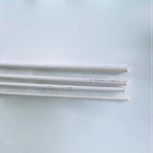 桂兴 普通线管 20 A (2.8m)