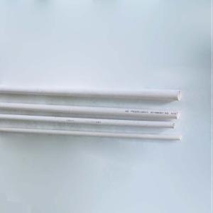 桂兴 普通线管 25 A (2.8m)