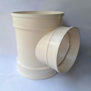 PVC排水异径三通 等径顺水正三通 国标50 75 110 160 200 250 315